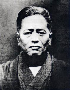 CHOGUN MIYAGI